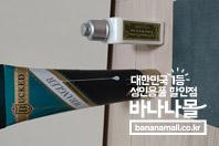 [벅드 렝글러 마스터베이션 크림] 제품상세 후기!